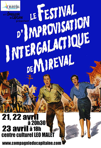 Festival intergalactique d'Improvisation à Mireval