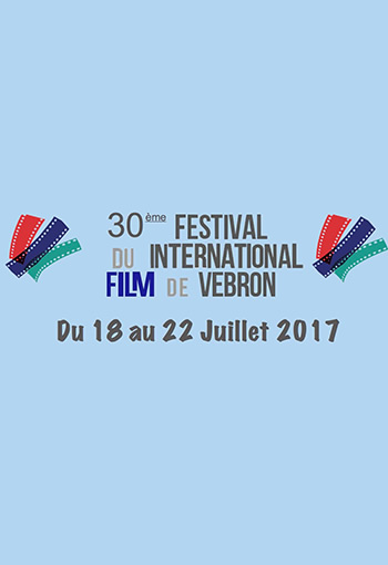 Festival International du Film de Vebron