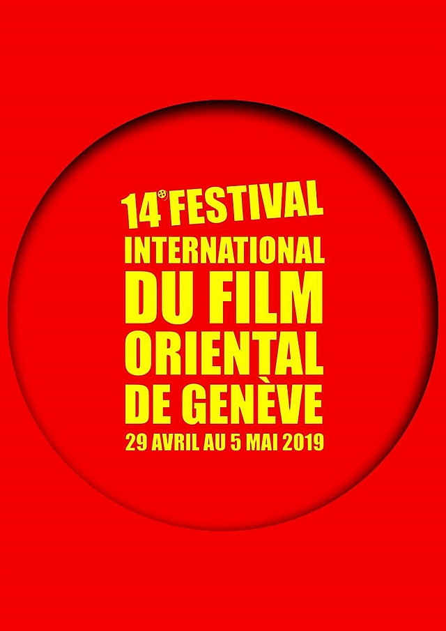 Festival International du Film Oriental de Genève